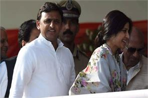 akhilesh s wife dimple constituency arrived what happened was not expected here