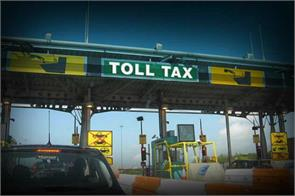 cars small vehicles exempted from toll tax in guj from aug 15