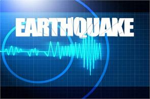 mild shock of the earthquake was felt in central nepal