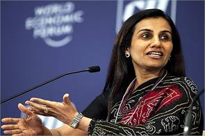 icici group in 2017 to train a million youth kochhar