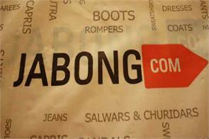 jabong alibaba
