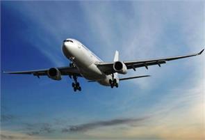 airfare ashok gajapathi raju