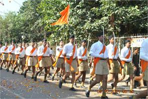 up rss and its affiliate organizations are engaged in communal harmony bigadnhe sp