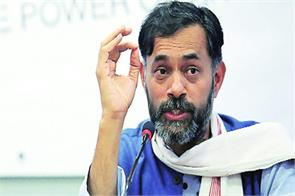 yogendra yadav announced new party on october 2