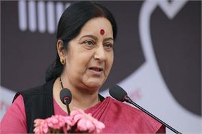 indians abducted in nigeria are being tried for the release of all swaraj