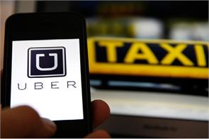 No longer will companies like Uber and Ola thugs customers the new rules will be implemented soon