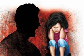 4 childrens are daily victims of sexual abuse