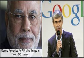 google search google ceo modi summoned by the court in the case of incorrect photo