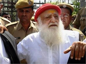 high court rejects asaram s bail