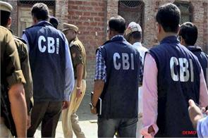 psu current and former managing director arrested by cbi