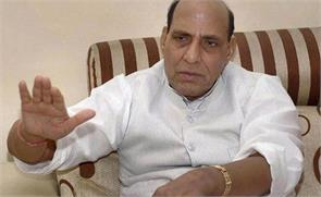 singh will visit flood affected areas of assam