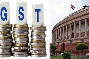 the political parties to ensure that the gst bill is discussed by government