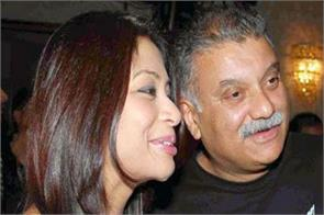 sheena bora murder many women were in peters life