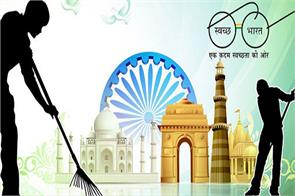 despite of struggle in the way of cleaning india is losing  which ranks india more