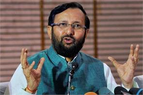 incidence of natural disasters due to climate change are javadekar