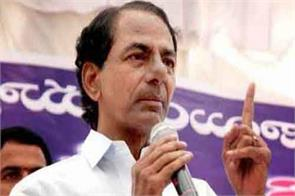 the chief minister of telangana threatens to quit