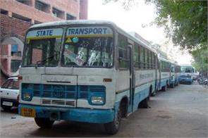 roadways buses free travel facility to women on raksha bandhan