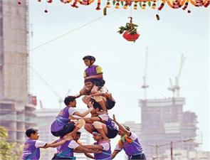 dahi handi festival maharashtra government approached the supreme court for clarification