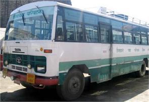 hrtc buses women free travel