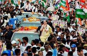 what banaras roadshow will benefit the congress