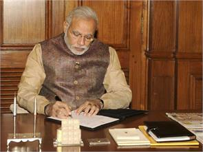 pm modi meeting with bjp mps