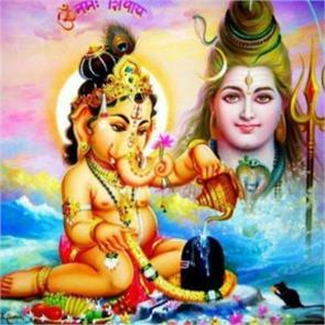 Sawan Monthly Shivaratri