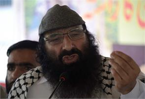 there is a great chance of a nuclear war between india and pak syed salahuddin