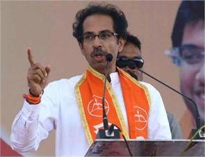 shiv sena criticises bjp on new governors