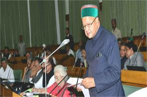 himachal assembly gst bill passed