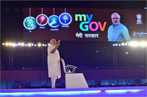 pm modi mygov townhall interaction with citizens