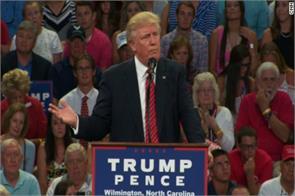 trump faces criticism for second amendment remark