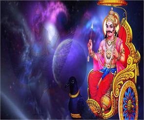 kushgrahani amavasya
