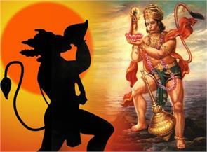 Hanuman Shravan