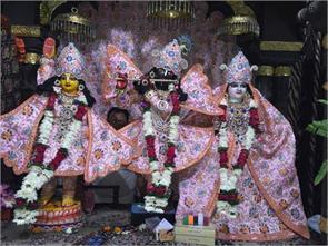 sri chaitanya mahaprabhu temple