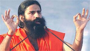 yoga guru ramdev plans world class varsity in india