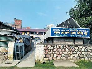 sujanpur bal ashram rushing children