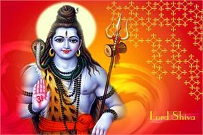 lord shiva someshwar