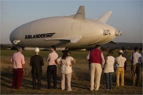 airlander 10 damaged after nosediving on landing during its second test flight