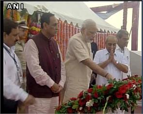 pm narendra modi inaugurates the first phase of sauni project at aji dam site in jamnagar gujarat