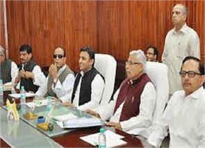 up cabinet seals multiple resolutions public servants ackar a 20 per cent