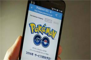 russian woman finds pokemon go character in her bed claims it raped her