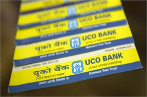 uco bank npa