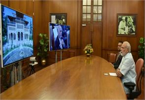 modi inaugurates stor palace in kabul via video conferencing