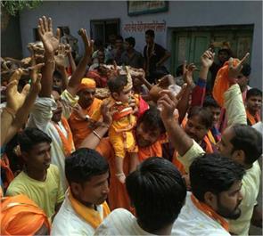 mathura lord krishna gokul