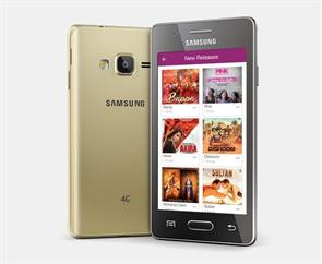 samsung z2 with tizen os launched at rs 4590