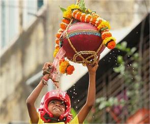 dahi handi festival in mumbai supreme court upholds 20 ft height cap
