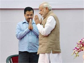 kejriwal advice to Narendra Modi