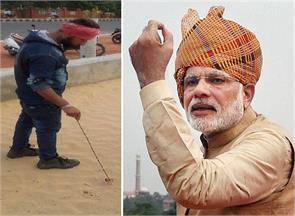 pm modi special narendra cleans the anasagar chaupati daily