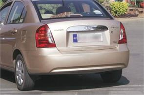 vehicle registration owner photo