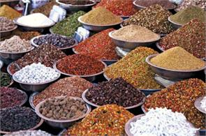pulses food production